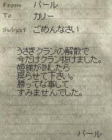 03-3c1.jpg