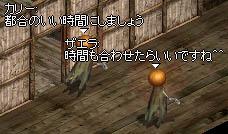 03-3omake.jpg