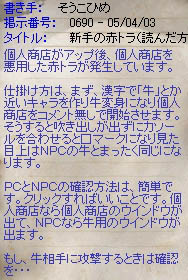 04-1omake.jpg