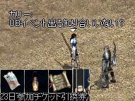 04-2ichimai.jpg