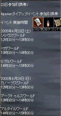 04-2ichimai1.jpg