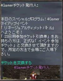04-3c.jpg