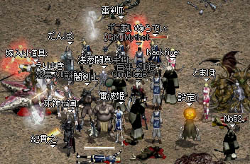 04-3c12.jpg