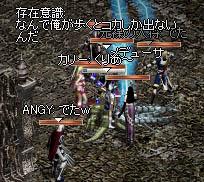04-3e8.jpg