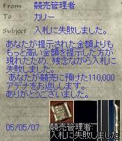 05-1g1.jpg