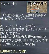 06-2e.jpg