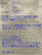 06-3d.jpg