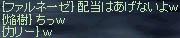 060501c4a.jpg