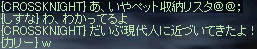060501c7.jpg
