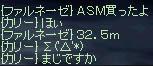 06091a1.jpg
