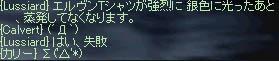 06091c6.jpg