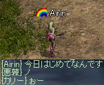 Akirin