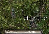 07031z14.jpg