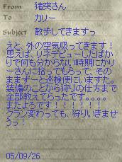 09f11.jpg