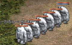20050130175644.jpg