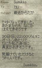 20050130180107.jpg