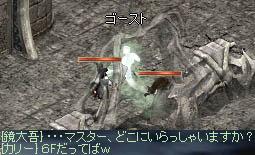 20050206162026.jpg