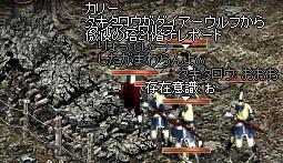 20050206162116.jpg