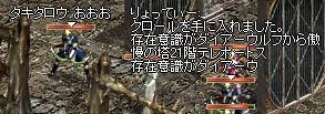 20050206162129.jpg