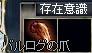 20050217002344.jpg
