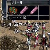 20050217003103.jpg