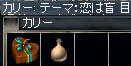20050217003119.jpg