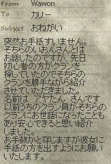 20050221204736.jpg