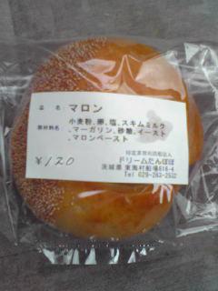 たんぽぽマロンパン