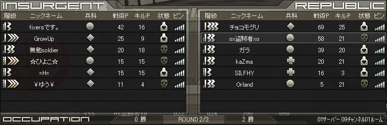 sow_2009_3_20_2.jpg