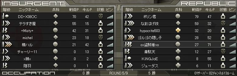 sow_2009_3_9_0.jpg