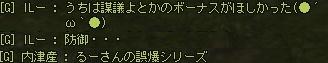 20060714185158.jpg