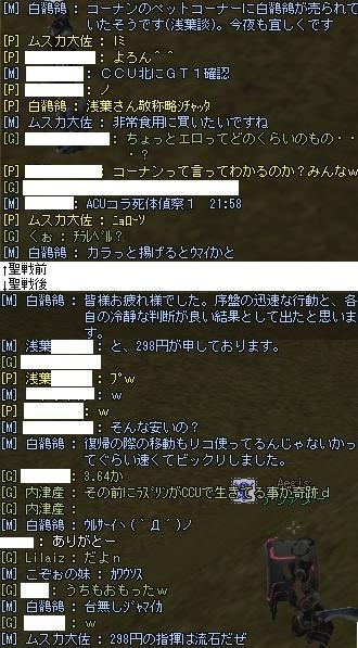 どう見ても漢字が読めないです本当にry
