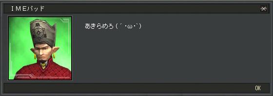 grain_pad_04.jpg