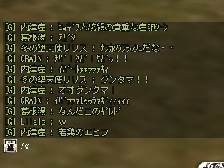 grain_tibasigasaga_01.jpg