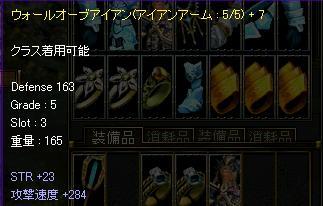 アン手+7
