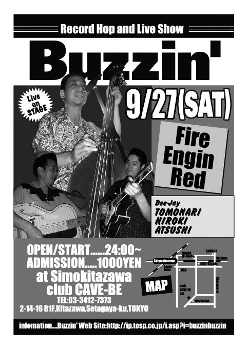 08_BUZZIN_09.jpg