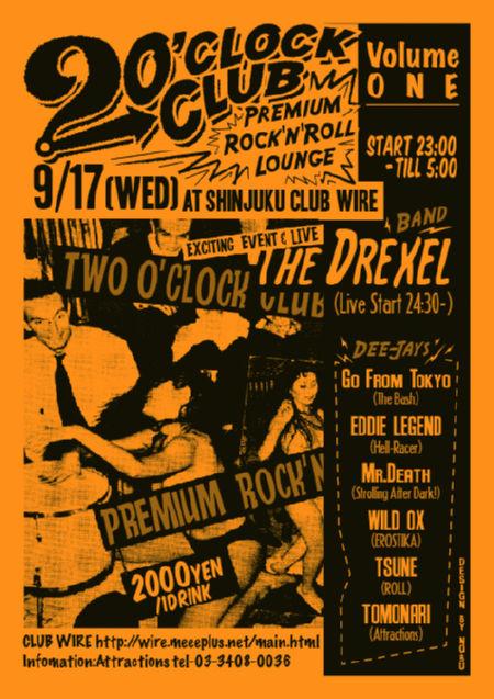 2CLOCK CLUB_2