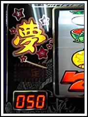 dc50.jpg