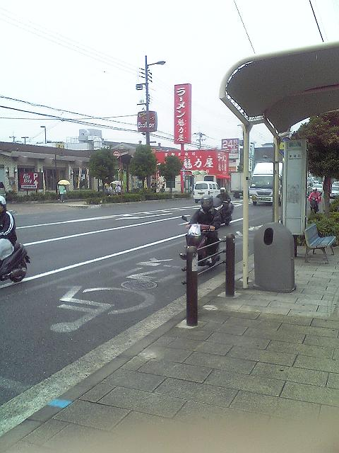 kairikiya.jpg