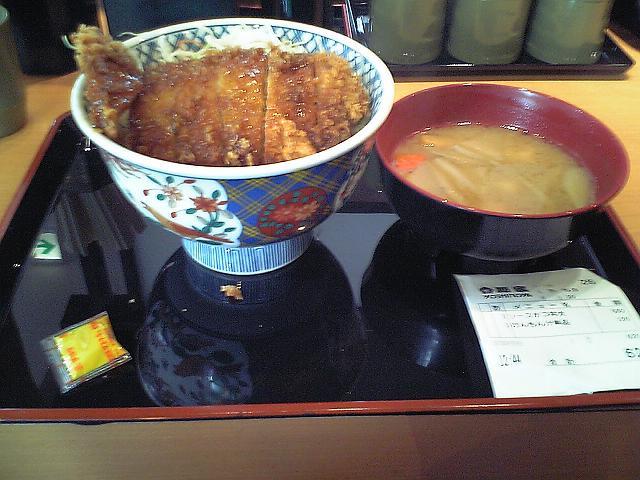 yosinoya.jpg