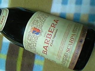 BARBERA 1