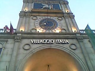 イタリア村 8