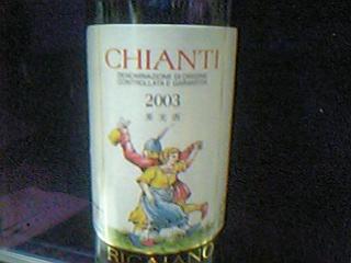 2003キアンティ