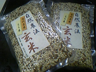自然農法米 1