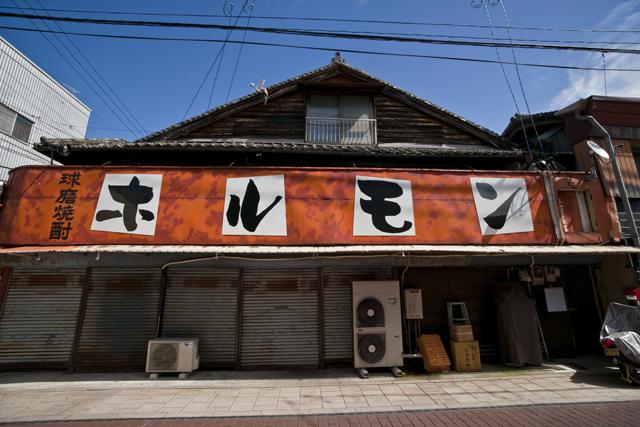 hitoyoshi14.jpg