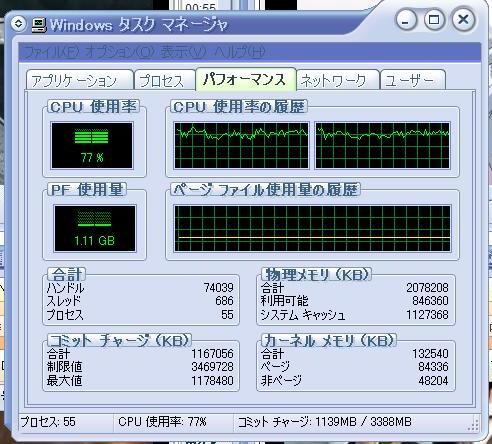 20080306043805.jpg