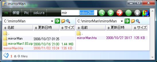 mMan081102.png