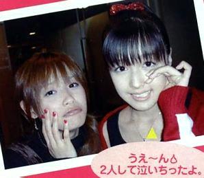 mo-chan-ai2.jpg
