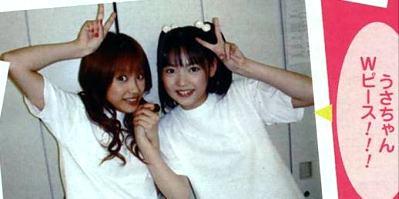 mo-chan-ai3.jpg