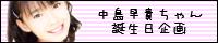 saki-13.png